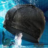 泳帽防水韓國加大號舒適布料套寬鬆