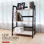 收納層架 置物架 LEVI李維工業風個性鐵架三層書架/收納架H&D東稻家居
