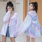 紫色迷彩長袖防曬衣女夏季新款大碼寬鬆休閒百搭港風薄外套ins潮 陽光好物