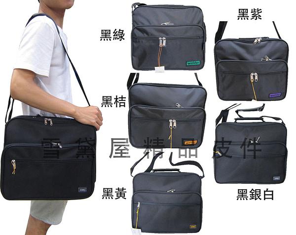 ~雪黛屋~weider 手提肩側超大容量二層主袋可放A4資夾MIT文件工具YKK拉鍊提肩背防水尼龍布W6001