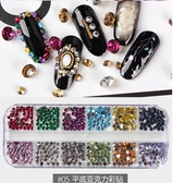 美甲亮片閃粉碎亮片貼片飾品新款金屬鏤空鉚釘米粒珍珠水鑽彩鑽 莎瓦迪卡