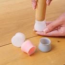 矽膠桌椅腳套 (4入) 防刮桌腳套 桌腳墊 桌腳止滑墊 桌腳防滑墊 桌腳保護套 椅腳墊 椅腳套