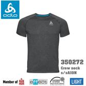 【速捷戶外】瑞士ODLO 350272 圓領內層短袖上衣 (混黑 ) ,排汗衣,登山,旅遊,路跑