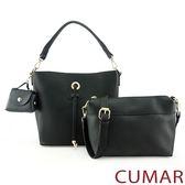 【CUMAR女包】大包+小包+零錢包三件組(三色)-黑色