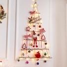木質聖誕樹創意diy聖誕掛飾聖誕節裝飾品...