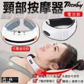 『潮段班』【VR030136】3D智能按摩器肩頸椎按摩器多功能全方位按摩七種模式溫熱按摩舒適減壓放鬆