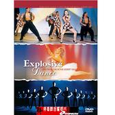 【停看聽音響唱片】【DVD】火焰之舞 II-昂揚舞風