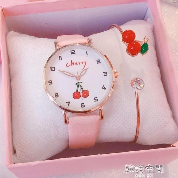兒童手錶防水防摔指針式女童小學生中學生初中女孩韓版簡約電子錶