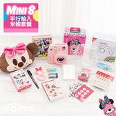 Norns 【MINI8 Minnie 米妮 拍立得相機套餐】 迪士尼 米老鼠 日本平輸保固一年