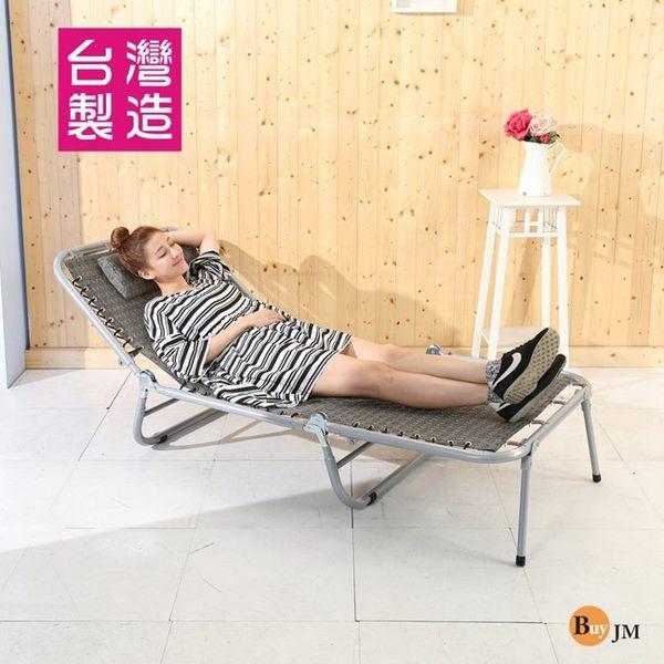 電視櫃 收納《百嘉美》專利加大五段式三折休閒床/躺椅 穿鞋椅 鞋櫃 電視櫃 立鏡 衣架