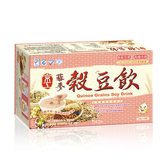 【京工】蔾麥穀豆飲(8入)~240g/盒~純素食