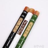 臻品初學兒童笛子專業接銅二節竹笛/精制橫笛苦竹笛樂器成人YJT 扣子小鋪