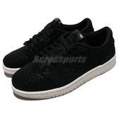 【五折特賣】Nike Wmns Air Jordan 1 Retro Low NS NRG 黑 白 質感皮革 蛇紋 大童鞋 女鞋【PUMP306】 AJ6004-010