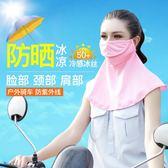 防曬口罩女透氣防紫外線防塵面罩紗可清洗易呼吸全臉護頸遮陽『米菲良品』