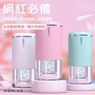全自動超聲波!隱形眼鏡 清洗器 清潔器 清潔機 清洗機 殺菌 便攜 USB 充電 靜音 『無名』 Q01109