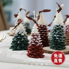 香薰蠟燭圣誕樹雪花造型原創禮盒裝飾禮物新年伴手禮蠟燭 新年禮物