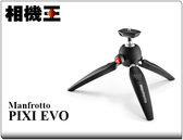 ★相機王★Manfrotto PIXI EVO 桌上型腳架 黑色