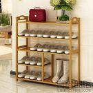 鞋架多層簡易家用經濟型鞋櫃收納架組裝現代...