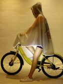 雨衣 自行車雨衣外套男士長款成人騎車單人學生山地單車透明卡通雨披正韓女  伊蘿鞋包