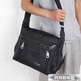 大容量單肩包男士背包牛津布斜挎包多隔層男包公文包旅行包電腦包 交換禮物