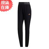 【現貨】Adidas U-4-U 女裝 長褲 慢跑 休閒 拉鍊口袋 黑【運動世界】GL6311