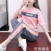 速干女裝寬鬆時尚T恤兩件套跑步服運動休閒套裝女夏季年新款 可然精品