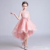 兒童禮服公主裙夏季女童連身裙鋼琴主持人花童蓬蓬婚紗拖尾演出服 萬聖節鉅惠