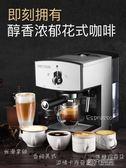 咖啡機 咖啡機家用商用 意式半全自動蒸汽式打奶泡 第六空間 igo