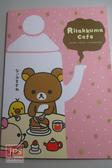 拉拉熊 Rilakkuma 25開筆記本 下午茶 RK06079b