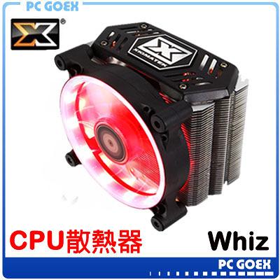 ☆pcgoex 軒揚☆富鈞 Xigmatek Whiz / 銳利 CPU 散熱器