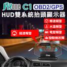 FLYone C1 HUD OBD2/G...