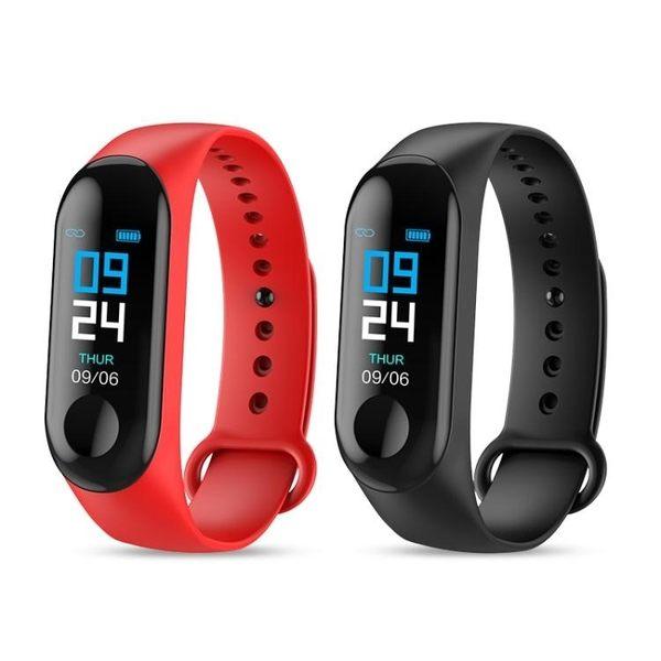 智慧手環血壓心率防水運動計步器睡眠大彩屏學生健康手環