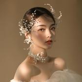 韓式新娘頭飾簡約婚紗森系網紅邊夾唯美結婚發夾超仙白紗仙美耳夾