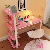 兒童書桌書架組合寫字台書柜家用臥室男孩經濟型女孩學生多功能桌 快速出貨免運
