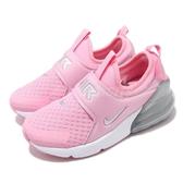 Nike 休閒鞋 Air Max 270 Extreme PS 粉紅 白 童鞋 中童鞋 運動鞋 【ACS】 CI1107-600