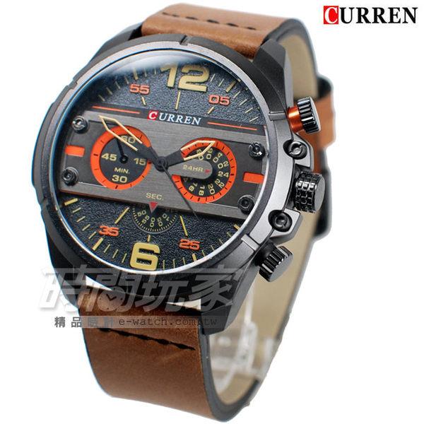 CURREN 卡瑞恩 個性潮男 造型三眼 時尚潮流皮革腕錶 男錶 大錶面 大錶盤 防水錶 CU8259黑咖