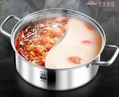 (快出) 德國家用加厚304不銹鋼鴛鴦火鍋鍋具電磁爐專用串串鍋火鍋盆YYJ
