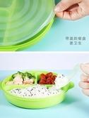 寶寶輔食碗餐具套裝學吃飯訓練勺彎曲勺歪頭勺子嬰兒童餐盤彎頭勺餐盤 朵拉朵