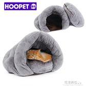 貓窩封閉式可拆洗保暖貓睡袋寵物貓咪泰迪小型犬狗窩冬季保暖用品·花漾美衣 IGO