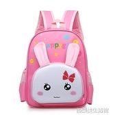 韓版兒童背包3歲5大中班幼兒園書包小班女童可愛卡通男寶寶包包潮