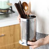 ◄ 生活家精品 ►【P556】不銹鋼瀝水筷子筒 筷子籠 廚房 家用 創意 餐具籠 收納筒 加高 瀝水架