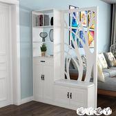 玄關柜 門廳柜北歐式鞋柜簡約現代鏤空雕花裝飾柜子進門口雙面玄關柜隔斷 【全館9折】