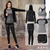 夏季新款瑜伽服套裝女初學者寬鬆健身房運動跑步速干衣 QQ21183『東京衣社』