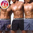 PlayBoy四角褲 舒適織帶開襠五片式格紋四角褲(超值4件組)-PN204