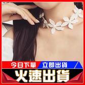 [24H 現貨快出] 超美 復古 韓 珍珠 花朵 蕾絲 頸鍊 鎖骨鏈 項鍊 短版 甜美 編織 百搭 流行 韓國