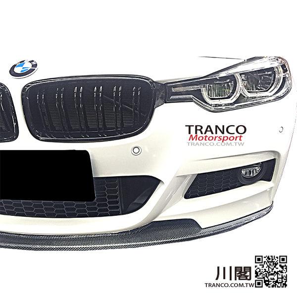 BMW F30 F31 A款 碳纖維 前下巴 M保桿 TRANCO 川閣