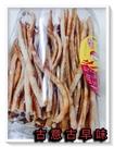 古意古早味 白魚條 (百香珍/250條± 10條) 懷舊零食 魚條 香魚片 香香棒 魚片 台灣零食