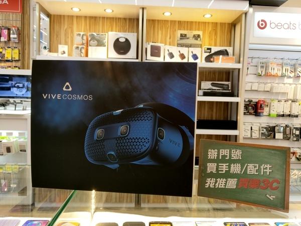 HTC VIVE Cosmos + 無線模組含升級套件,分期0利率,聯強代理