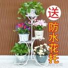 歐式鐵藝花架家用室內多層客廳綠蘿花架置物架落地式陽台花盆架子  【優樂美】
