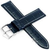 【台南 時代鐘錶 海奕施 HIRSCH】小牛皮錶帶 橡膠芯 George L 黑藍色 附工具 0925128080 複合式性能